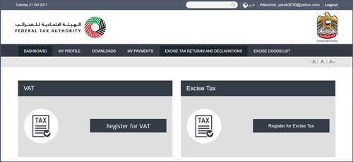 register vat options